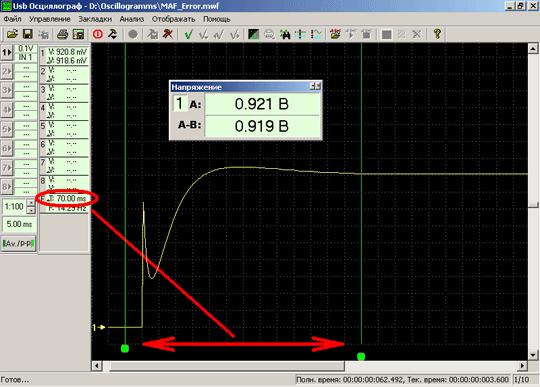 Осциллограмма выходного напряжения неисправного датчика массового расхода воздуха BOSCHHFM5 при подаче питающего напряжения