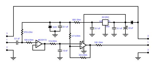 Схема усилителя DxAmplifier выходного напряжения датчика разреженияDx