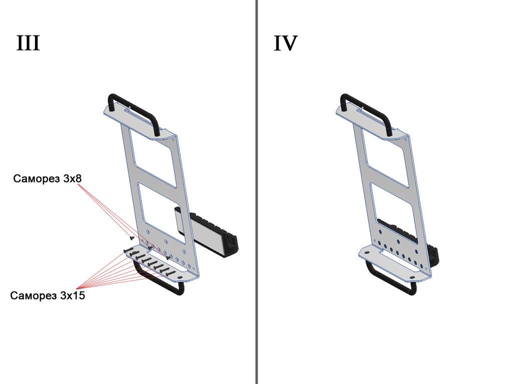 Схема сборки подставки-держателя