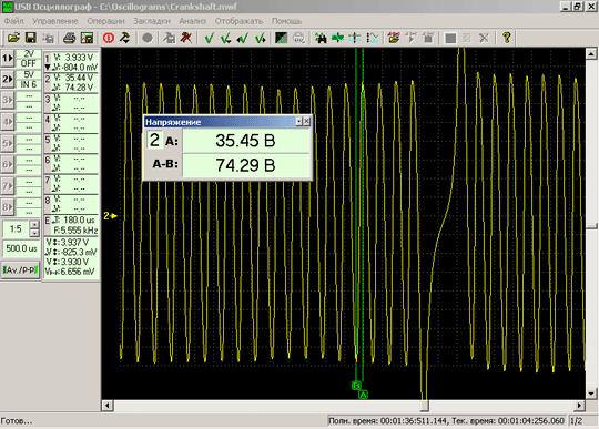 Осциллограмма напряжения выходного сигнала исправного датчика положения коленчатого вала индукционного типа при 2230RPM