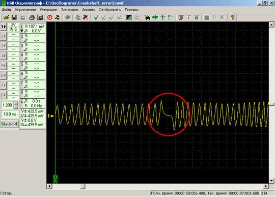 Осциллограмма напряжения выходного сигнала исправного датчика положения коленчатого вала при пере коммутации выводов A и B в разъёме кабеля, идущего к датчику