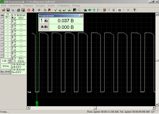 Осциллограмма напряжения выходного сигнала исправного датчика Холла, встроенного в распределитель зажигания 4-х цилиндрового двигателя при 2880RPM